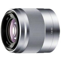 【送料無料】【あす楽】 ソニー E 50mm F1.8 OSS SEL50F18