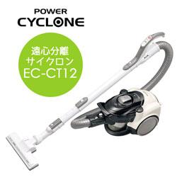 【あす楽】 シャープ 遠心分離サイクロン 掃除機 EC-CT12-C ベージュ系