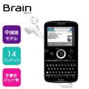 ◎シャープ 電子辞書 Brain PW-AC30-B ブラック 《コンパクトモデル》 《デジカメオンライン》