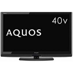 ◎【ヤマト配送・送料無料】シャープ 40V型 液晶テレビ LED AQUOS LC-40V7 《デジカメオンライン》