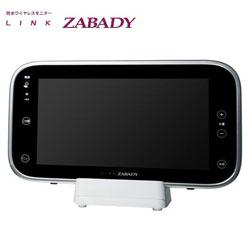 【送料無料】ツインバード 10.1V型防水ワイヤレスモニター LINK ZABADY VW-J109S