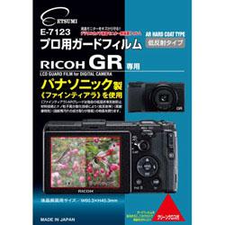 【メール便!送料無料】 エツミ プロ用ガードフィルム E-7123 リコー GR用