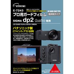 【メール便送料無料】 エツミ E-7243 プロ用ガードフィルム シグマ dp2 Quattro専用