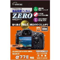 【メール便送料無料】 エツミ E-7329 デジタルカメラ用保護フィルムZERO ソニー α77II専用