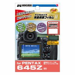 【メール便送料無料】 ハクバ 液晶保護フィルム MarkII ペンタックス 645Z 専用