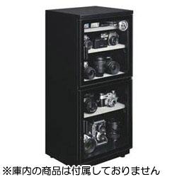 【送料無料】【あす楽】 ハクバ HA-105 E-ドライボックス