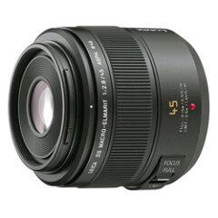 ◎ポイント最大10倍!Panasonic LEICA DG MACRO-ELMARIT 45mm / F2.8 ASPH. / MEGA O.I.S (H-ES...