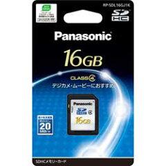 ◎ポイント最大6倍!パナソニック RP-SDL16GJ1K SDHCカード 16GB クラス4 《Wエントリー & 2コ...