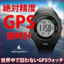 GPS搭載の激安ランニングウォッチ! GPS電波 腕時計 ス...