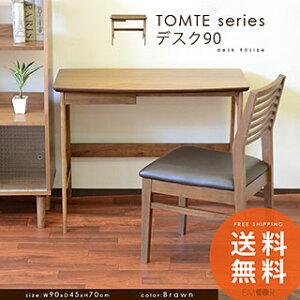 デスク引き出し付きウォールナット突き板TOMTEシリーズ1