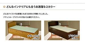 富士跳ね上げ式フラットタイプ畳ベッドシングルサイズ