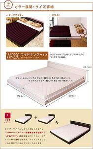 2つ折りマットレス付きフロアベッド/ワイドキングサイズ2