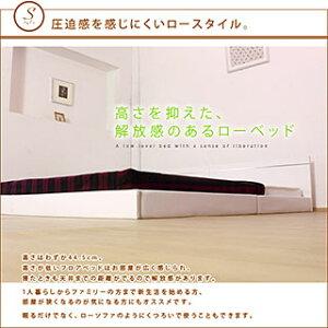 2つ折りマットレス付きフロアベッド/ワイドキングサイズ3