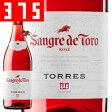 [2014] サングレ・デ・トロ・ロゼ(スクリューキャップ)(ハーフボトル) / トーレス スペイン カタルーニャ / 375ml / ロゼ
