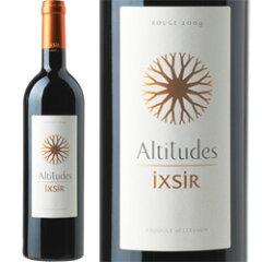 カルロス・ゴーン氏が投資するワイン[2009] アルティテュード・レッド/イクシール レバノン/ 75...