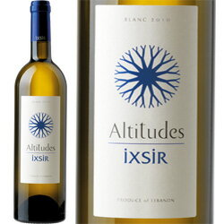 カルロス・ゴーン氏が投資するワイン[2010] アルティテュード・ホワイト/イクシール レバノン/ ...