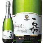 ワイン スパークリング 白 発泡 [NV] 嘉スパークリング・シャルドネ / 高畠ワイナリー 日本 山形県 / 750ml
