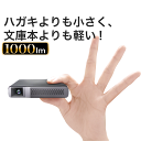 【マラソン限定ポイント10倍】 FunLogy モバイルプロジェクター FN-02 | プロジェクタ ...