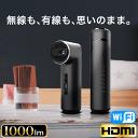 【送料無料 あす楽】 FunLogy モバイルプロジェクター X-03 | プロジェクター プロジェクタ 小型プロジェクター モバイル スマホ 1000 ルーメン ブラック HDMI 対応 高画質 DLP iphone アイフォン iOS11 軽量 コンパクト USB ホームシアター