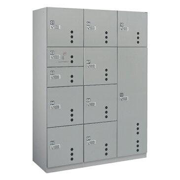 ダイケン 宅配ボックスBB3型 プッシュボタン錠タイプ(可変式) スチール扉 TBX-BB3N+S+L 3列11ボックス(捺印付)