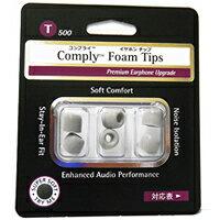Comply(コンプライ) T-500 3色&3サイズ自由指定 3ペア スタンダード イヤホンチップス Isolation Final E3000, JBL E25, Anker Soundbuds, KZ ZST, SoundPEATS Q30 & More イヤホンをカンタンにアップグレード 高音質 遮音性 フィット感 脱落防止イヤーピース