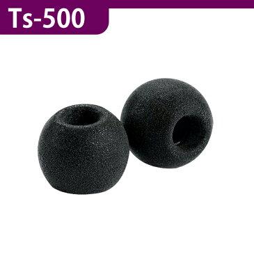 Comply(コンプライ) Ts-500 ブラック S_M_Lサイズ自由指定 3ペア イヤホンチップス Comfort Final E3000, JBL E25, Anker Soundbuds, KZ ZST, SoundPEATS Q30 & More イヤホンをカンタンにアップグレード 高音質 遮音性 フィット感 脱落防止イヤーピース