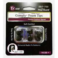 Comply(コンプライ) Tx-500 ブラック S_M_Lサイズ自由指定 3ペア 耳垢ガード付き イヤホンチップス Isolation+ Final E3000, JBL E25, Anker Soundbuds, KZ ZST, SoundPEATS & More イヤホンをカンタンにアップグレード 高音質 遮音性 フィット感 脱落防止イヤーピース