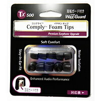 Comply(コンプライ) Tx-500 ブラック S_M_Lサイズ自由指定 5ペア 耳垢ガード付き イヤホンチップス Isolation+ Final E3000, JBL E25, Anker Soundbuds, KZ ZST, SoundPEATS & More イヤホンをカンタンにアップグレード 高音質 遮音性 フィット感 脱落防止イヤーピース