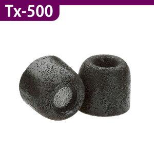 耳垢ガードがプラスされた低反発ポリウレタン採用の遮音性・音質・装着感を追求した高品質イヤ...