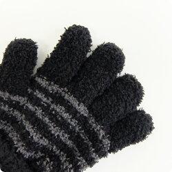 マシュマロ発熱手袋ボーダー各種(7才〜8才)