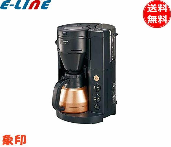 象印 EC-RS40-BA 全自動コーヒーメーカー 珈琲通 ブラック コーヒー本来のコクと香りを引き出す「マイコン予熱&ダブル加熱95度抽出」 4通りの味わいが楽しめる「2段階濃度調節×2段階の挽き分けフィルター」 「ステンレスメッシュフィルター」 「」「smtb-F」