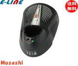 ★ナイトセール★ムサシ Li-ionバッテリー充電器 LIC-50「LIC50」「送料無料」「smtb-F」ka