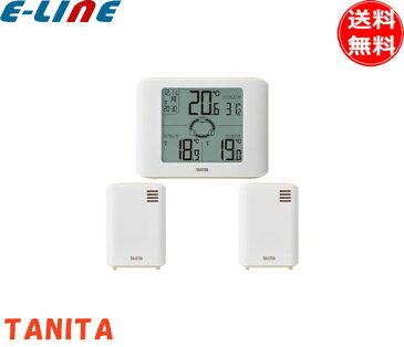 タニタ TC-400-IV コンディションセンサー アイボリー 離れた場所の温度・湿度が分かる TC-400は、本体(親機)1台と子機2台のセット 子機を設置した子供部屋などの、簡易熱中症注意レベル・インフルエンザ注意レベルが、リビングなどから確認できます。「smtb-F」