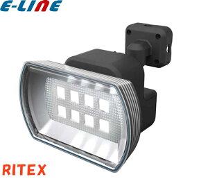 ムサシ ライテックス 4.5W ワイド フリーアーム式 LED...