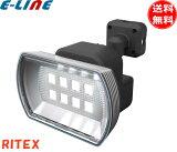 ★ナイトセール★ライテックス LED-150 LEDセンサーライト 4.5Wワイド フリーアーム式 乾電池式 LED150「送料無料」