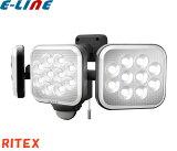 ライテックス LED-AC3036 フリーアーム式LEDセンサーライト AC電源式 12W×3灯 3000lm 防雨タイプ ひもスイッチ付「LEDAC3036」「setsuden_led」「送料区分A」