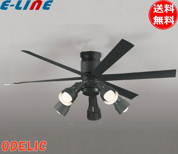★オーデリック ODELIC WF247+WF280PR LEDシーリングファンライト 6畳 調色x調光 高演色LED搭載 静かで省エネ DCモーター リモコン付「送料無料」の写真