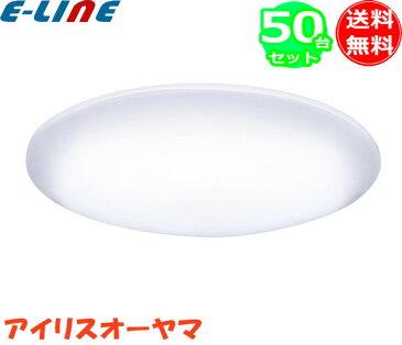 「50台まとめ買い」アイリスオーヤマ ECOHiLUX(エコハイルクス)CL8DL-5.0 調光・調色 〜8畳 スリムフォルム(93mm) 室内スペーススッキリ LEDシーリング 4000lm 「setsuden_led」「smtb-F」「送料無料」