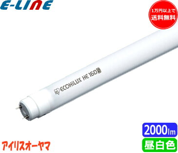 アイリスオーヤマ HE180S LDG32T・N/11/20/18S 40形(32形)昼白色 5000K 11.1W 2000lm 口金G13(新商品 IRIS)「LDG32TN112018S」「送料区分A」