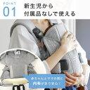 【日本正規品2年保証】 ベビービョルン 抱っこ紐 ONE KAI Air メッシュ ベビーキャリア ワン カイ エアー 【ベビービョルン 抱っこ紐 メッシュ】【ベビービョルン one kai air】【ベビービョルン kai】【即納】 3