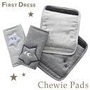 FIRST DRESS ファーストドレス Chewie Pads チューイーパッド リトルスター グレー / ビッグスター ブラック【よだれパッド】【よだれカバー】【サッキングパッド】【抱っこ紐 パッド】【ギフト】【日本製】【Made in Japan】【即納】