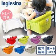 イングリッシーナ フクシア グラファイト オレンジ グレージュ テーブル 折りたたみ 持ち運び 取り付け