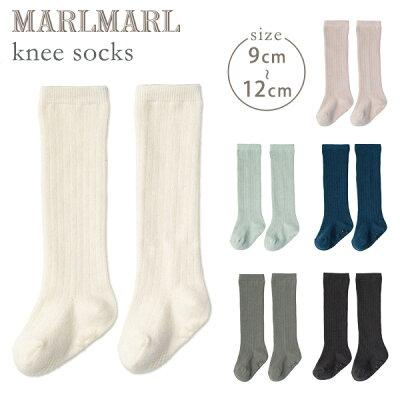 MARLMARL ニーソックス