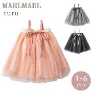 マールマール チュチュ スカート ベビー服