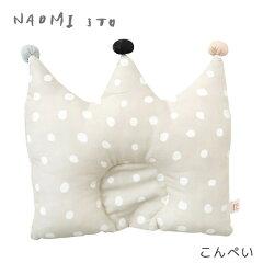 気分は王様!? 飾っても楽しいNAOMI ITOのドーナツ枕♪【即納】NAOMI ITO(ナオミ イトウ)POCHO...