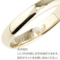 ダイヤエタニティリングレディースダイヤモンド指輪ハーフエタニティ重ねづけ華奢ゴールドk1818k18金0.1カラット