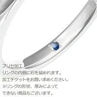 ダイヤモンドリング指輪レディーススイート10記念日アニバーサリーメモリアルカーブスレンダー細身華奢k1818k18金ゴールド