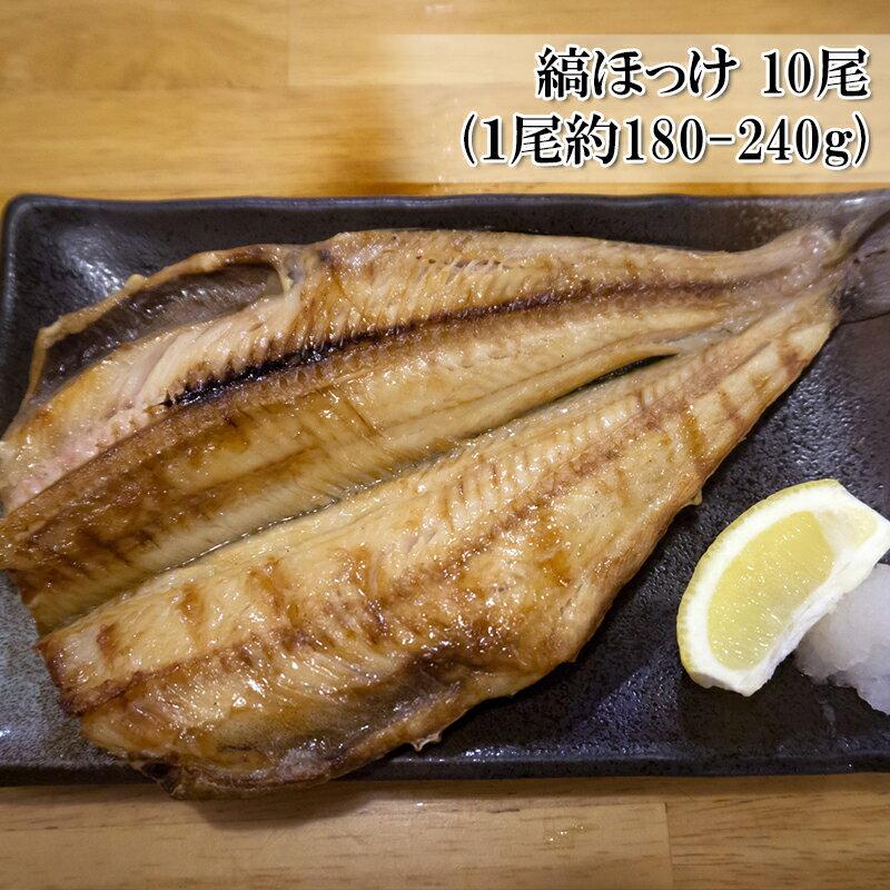 加工品, 干物・燻製・スモーク食品 (180-240g) 10