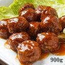 【国産 黒酢たれ ジャンボ肉だんご 大容量900g】美味しく味付け済の...