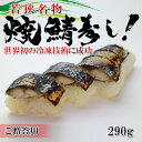 Yakisaba3